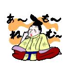 四十人一言(新版)(個別スタンプ:09)