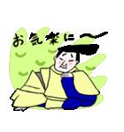 四十人一言(新版)(個別スタンプ:10)