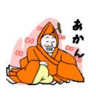 四十人一言(新版)(個別スタンプ:14)