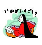 四十人一言(新版)(個別スタンプ:15)