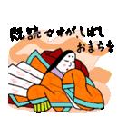 四十人一言(新版)(個別スタンプ:16)