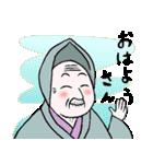 四十人一言(新版)(個別スタンプ:18)