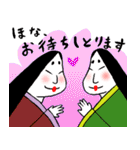 四十人一言(新版)(個別スタンプ:19)