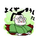 四十人一言(新版)(個別スタンプ:22)