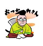 四十人一言(新版)(個別スタンプ:23)