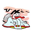 四十人一言(新版)(個別スタンプ:25)