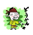 四十人一言(新版)(個別スタンプ:29)