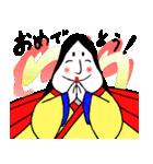 四十人一言(新版)(個別スタンプ:30)