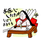 四十人一言(新版)(個別スタンプ:31)