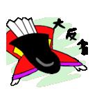 四十人一言(新版)(個別スタンプ:33)