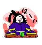 四十人一言(新版)(個別スタンプ:34)