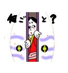 四十人一言(新版)(個別スタンプ:37)