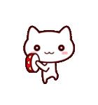 【動く★大人ねこ】かる~くウザい!(個別スタンプ:01)