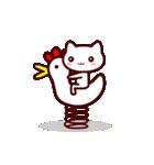 【動く★大人ねこ】かる~くウザい!(個別スタンプ:02)