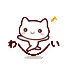 【動く★大人ねこ】かる~くウザい!(個別スタンプ:03)