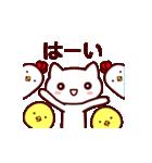 【動く★大人ねこ】かる~くウザい!(個別スタンプ:04)