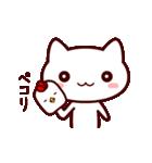 【動く★大人ねこ】かる~くウザい!(個別スタンプ:05)