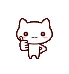 【動く★大人ねこ】かる~くウザい!(個別スタンプ:08)