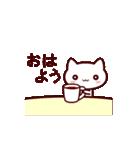 【動く★大人ねこ】かる~くウザい!(個別スタンプ:13)