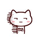 【動く★大人ねこ】かる~くウザい!(個別スタンプ:18)