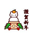 【動く★大人ねこ】かる~くウザい!(個別スタンプ:23)