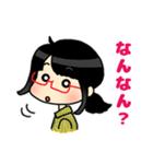 (西)まいるど関西弁☆黒髪女子第1弾(個別スタンプ:02)