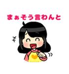(西)まいるど関西弁☆黒髪女子第1弾(個別スタンプ:03)