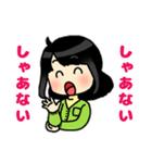 (西)まいるど関西弁☆黒髪女子第1弾(個別スタンプ:05)