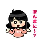 (西)まいるど関西弁☆黒髪女子第1弾(個別スタンプ:06)