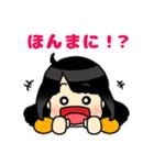 (西)まいるど関西弁☆黒髪女子第1弾(個別スタンプ:07)