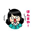 (西)まいるど関西弁☆黒髪女子第1弾(個別スタンプ:08)
