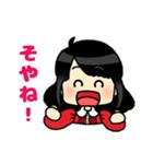 (西)まいるど関西弁☆黒髪女子第1弾(個別スタンプ:09)