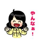 (西)まいるど関西弁☆黒髪女子第1弾(個別スタンプ:10)