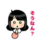 (西)まいるど関西弁☆黒髪女子第1弾(個別スタンプ:11)