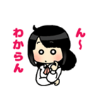 (西)まいるど関西弁☆黒髪女子第1弾(個別スタンプ:12)