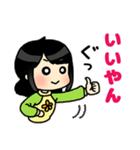 (西)まいるど関西弁☆黒髪女子第1弾(個別スタンプ:13)