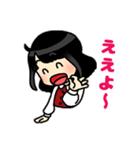 (西)まいるど関西弁☆黒髪女子第1弾(個別スタンプ:15)