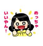 (西)まいるど関西弁☆黒髪女子第1弾(個別スタンプ:16)