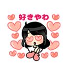 (西)まいるど関西弁☆黒髪女子第1弾(個別スタンプ:17)