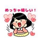 (西)まいるど関西弁☆黒髪女子第1弾(個別スタンプ:19)