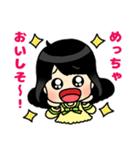 (西)まいるど関西弁☆黒髪女子第1弾(個別スタンプ:20)