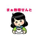 (西)まいるど関西弁☆黒髪女子第1弾(個別スタンプ:21)