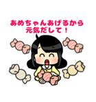 (西)まいるど関西弁☆黒髪女子第1弾(個別スタンプ:22)