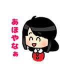(西)まいるど関西弁☆黒髪女子第1弾(個別スタンプ:23)