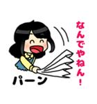 (西)まいるど関西弁☆黒髪女子第1弾(個別スタンプ:24)