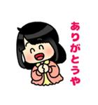 (西)まいるど関西弁☆黒髪女子第1弾(個別スタンプ:25)