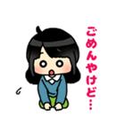 (西)まいるど関西弁☆黒髪女子第1弾(個別スタンプ:26)