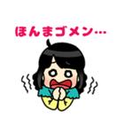(西)まいるど関西弁☆黒髪女子第1弾(個別スタンプ:27)