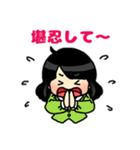 (西)まいるど関西弁☆黒髪女子第1弾(個別スタンプ:28)