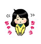 (西)まいるど関西弁☆黒髪女子第1弾(個別スタンプ:29)